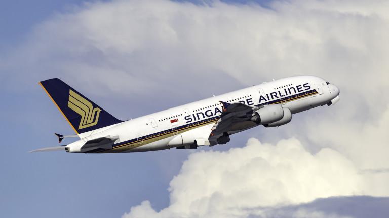 """Авиокомпания готви полети """"до никъде"""". И клиентите ѝ са готови да платят за тях"""
