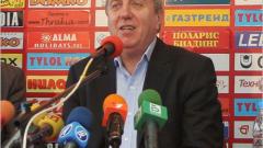 Г-н Томов, само вие ли не разбрахте кой да замени Пламен Марков?