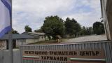 Пожар евакуира 500 бежанци в Харманли
