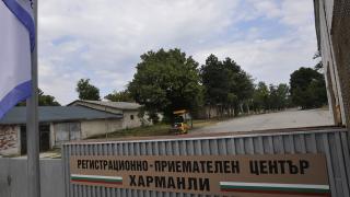 Москов изпрати лекари да прегледат бежанците в Харманли