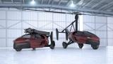 Първата летяща кола в света вече е в продажба