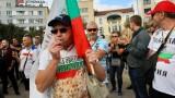 Цялото СДВР на крак за охраната на София, очаквали провокации