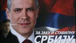 ЕС  въздъхна с облекчение след преизбирането на Борис Тадич