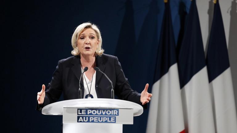 Крайнодясната френска партия