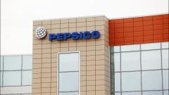 PepsiCo отвори супермодерна фабрика за $150 милиона в Турция
