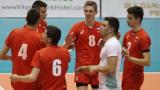 Юношеският национален отбор по волейбол се класира за европейското първенство!