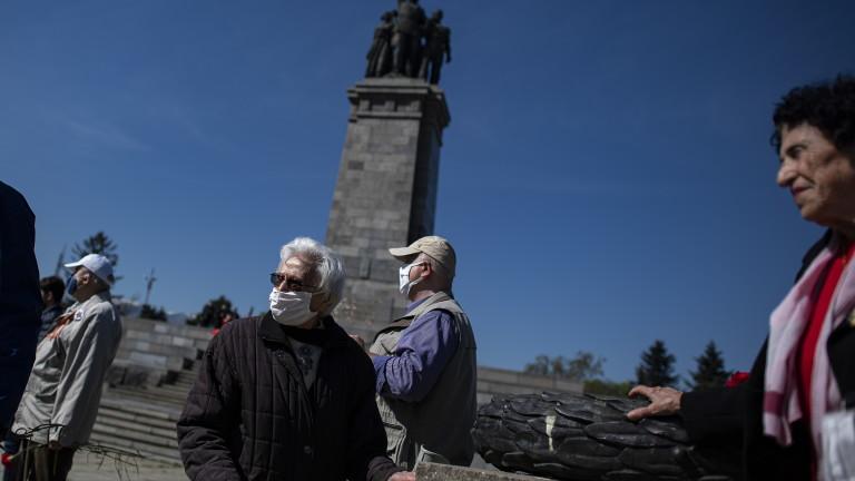 """България и """"Голямата война"""""""