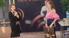 Илиана Раева пред ТОПСПОРТ: Господин Ганчев е бялата лястовица за спорта