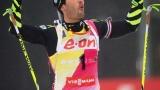 Мартен Фуркад завърши по шампионски