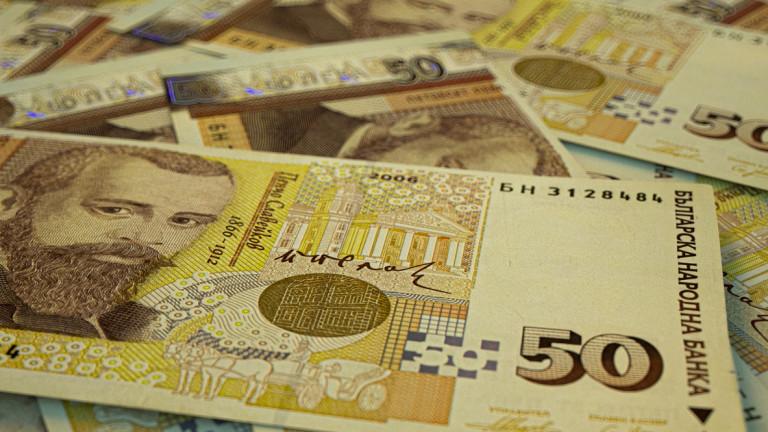 ИПИ: Трябва понижаване на данъците и администрацията за възстановяване догодина
