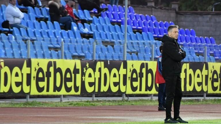 Потвърдено: Петър Колев остава начело на Берое