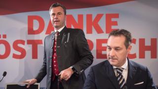 Крайнодесните в Австрия сключиха пакт за сътрудничество с партията на Путин