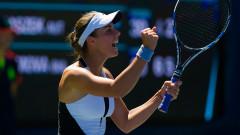 Виктория Томова се изкачи с 13 места в ранглистата на WTA