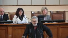 Депутатите отхвърлиха ветото на президента