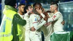 Милан с нов силен мач и безценни три точки в Бергамо