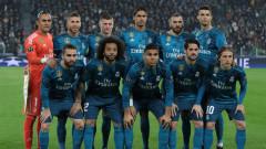 Изненадващ ход от ръководството на Реал (Мадрид)