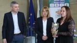 Йорданка Фандъкова награди Евгения Раданова с кристална купа със златно покритие