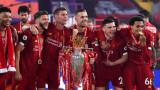 Джордан Хендерсън: Дойдох в Ливърпул за да спечеля титлата