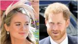 Бившата на принц Хари се сгоди за друг Хари