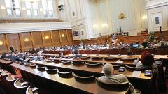 Приеха на първо четене законопроекта за НСО