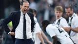 Алегри фаворит за треньор на Рома