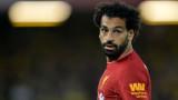Салах отрече информациите, че ще напуска Ливърпул