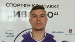 Тонислав Йорданов: Готов съм да се върна в ЦСКА