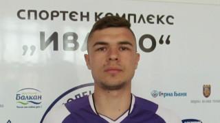 Тонислав Йорданов: Надявам се да направя един добър полусезон и да се върна здрав и още по-силен в ЦСКА
