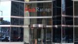 Fitch оряза кредитния рейтинг на Бразилия