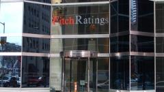 Fitch потвърди рейтинга на България със стабилна перспектива