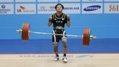 Тайванката Тцу-Чъ Лин получи осемгодишно наказание за употреба на допинг