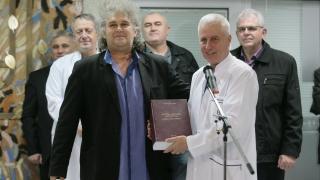 С печено прасенце българи от Босилеград се отблагодариха на лекарите от ВМА