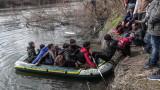 Гърция обвини Турция в организирана кампания за пускане на мигрантите