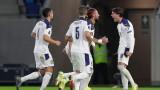 Люксембург - Сърбия 0:1 в световна квалификация
