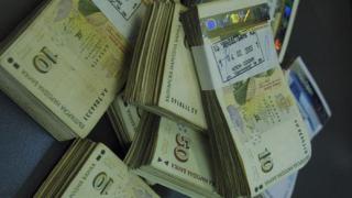 С 36 млн. лв. от излишъка компенсират инфлацията