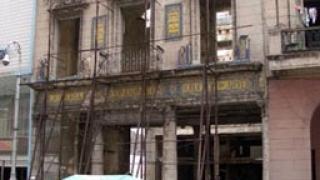 Раул Кастро заменя смъртните присъди с по-леки