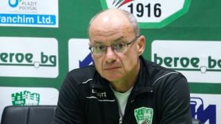 Берое гледа играчи от трета дивизия на Португалия