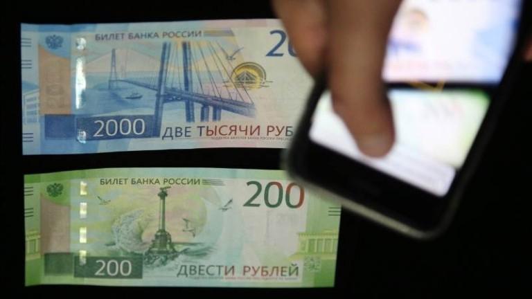 Невиждан от 2 години срив на рублата спрямо еврото