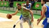 Берое с първа загуба в Балканската лига