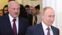 Путин дава на Лукашенко $1,5 млрд. заем