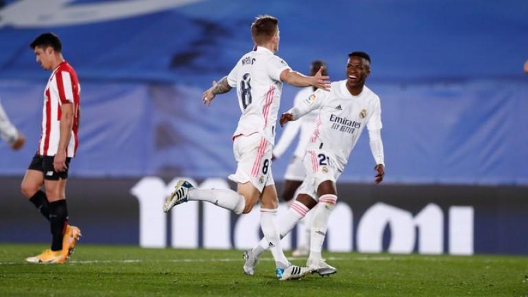 Край на мъките за Реал (Мадрид), отборът вече е в Малага