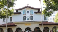 Задържаха рецидивист откраднал 750 лв.дарения от столичен храм