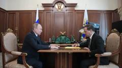 Русия създава две офшорни зони за борба със санкциите на САЩ