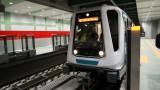 Пускането на третия лъч на метрото се отлага за февруари 2020