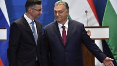Унгария и Словения искат Сърбия в ЕС и умиротворяване на Балканите