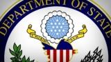 Американската администрация опита да скрие среща между Лавров и Помпео