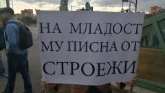 """Собственикът на градинката в """"Младост"""" """"скочи"""" срещу злоупотребяването с протести"""
