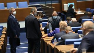 На 25 март депутатите ще закрият 44-то Народно събрание