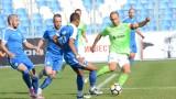Черно море победи Арда с 1:0 и продължава напред за Купата на България