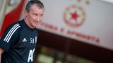 Стамен Белчев пред ТОПСПОРТ: ЦСКА е специален клуб и винаги ще бъде!